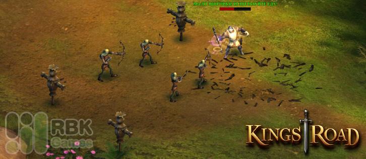 kingsroad клонирование камней