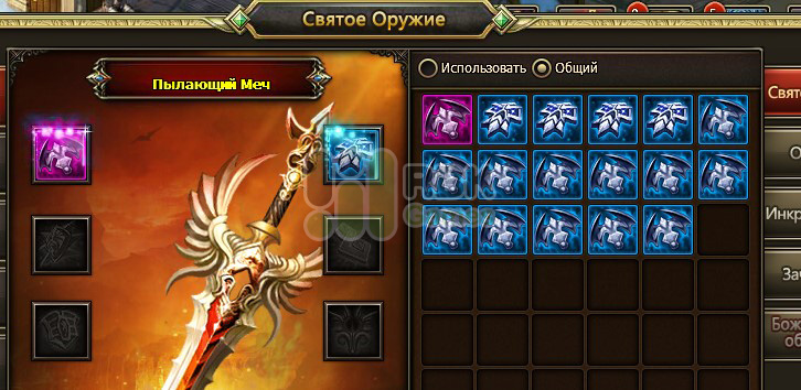 Оружие в Dragon Knight