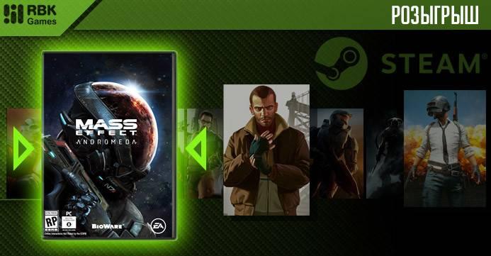 Выиграйте 1000 монет или рублей для Steam!