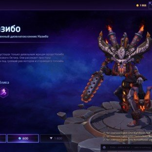 Скриншот Heroes of the Storm