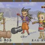Скриншот Dragon Quest Builders 2
