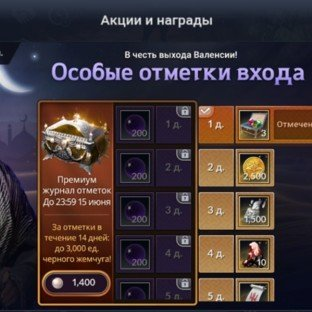 Скриншот Black Desert Mobile