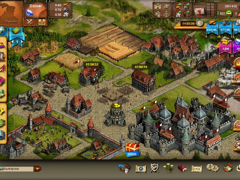 Стратегия играть в онлайн игры бесплатно стрелялки на телефон скачать онлайн